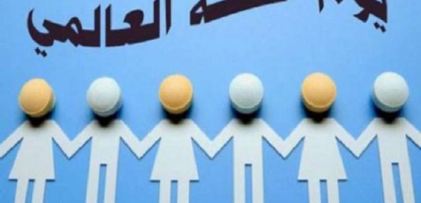 """"""" التغطية الصحية الشاملة """" … شعار يرفعه يوم الصحة العالمي هذا العام"""
