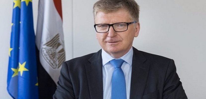 سفير الاتحاد الأوربي بالقاهرة: ملتزمون بدعم مصر كشريك تجاري وإقليمي