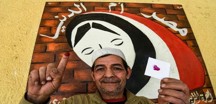 مصر.. أم الدنيا