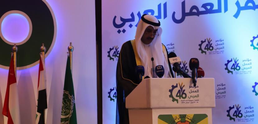 المشاركون فى مؤتمر العمل العربى يؤكدون أهمية تعزيز التعاون العربى