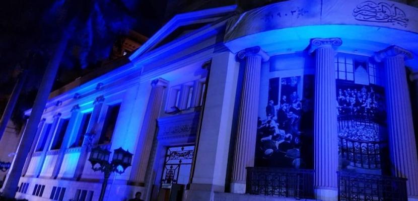 في اليوم العالمي لمرضى التوحد البورصة تضيئ مقرها الرئيسي باللون الأزرق