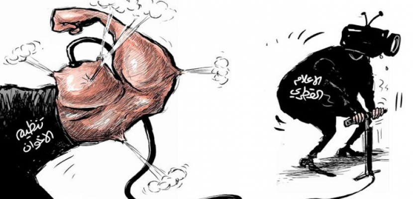 الاعلام القطري