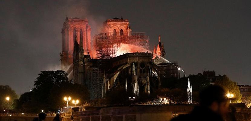 باريس تعلن رسمياً إخماد حريق كاتدرائية نوتردام بالكامل.. وممثلو الادعاء يقولون إن حريق نوتردام قد يكون حادثا