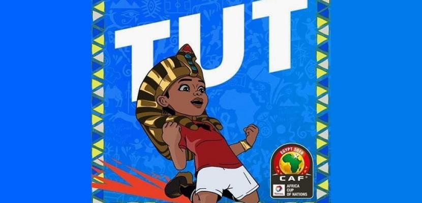 بالمواعيد .. مباريات ربع نهائى أمم إفريقيا بعد انتهاء دور الـ 16