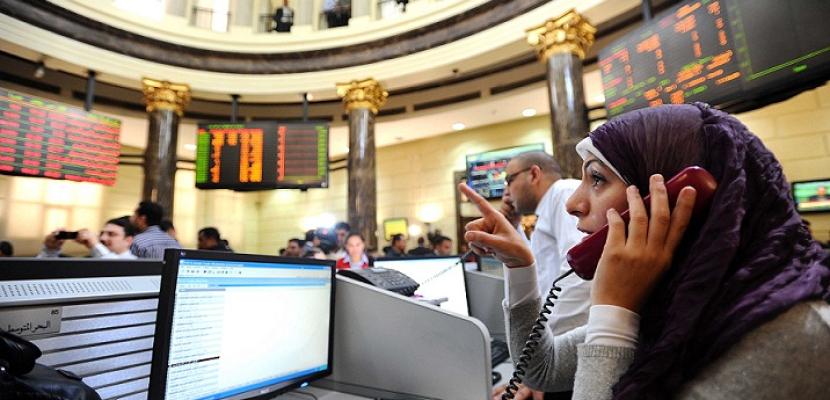 البورصة تخسر 2.4 مليار جنيه وتراجع جماعي بمؤشراتها