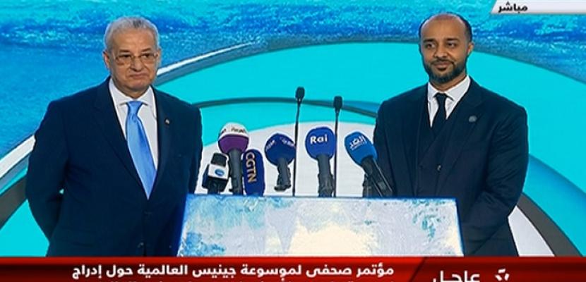 مؤتمر صحفي لموسوعة جينيس العالمية حول إدراج كوبري تحيا مصر كأعرض كوبري ملجم في العالم