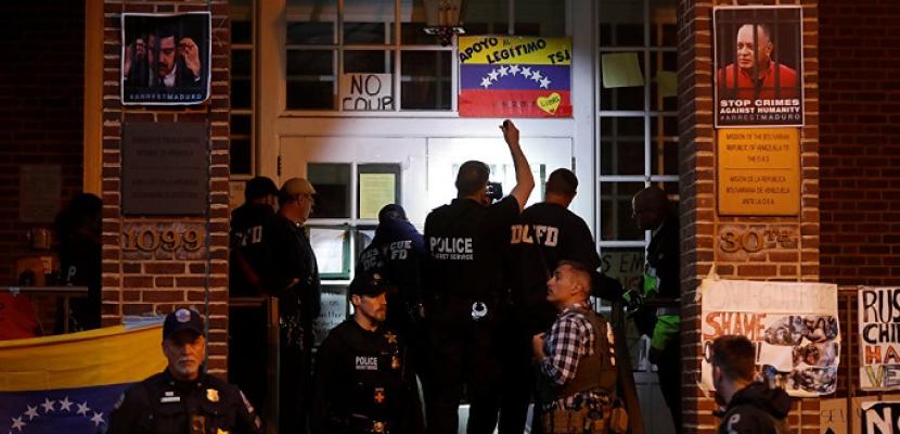 الشرطة الأمريكية تقتحم سفارة فنزويلا في واشنطن وتعتقل متظاهرين