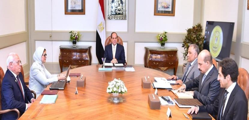 الرئيس السيسي يستعرض استعدادات تفعيل منظومة التأمين الصحي الشامل