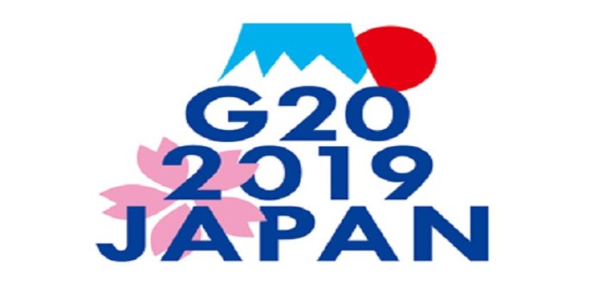 """""""قمة العشرين"""" في اليابان تعقد وسط توتر بين واشنطن وبكين وطهران"""