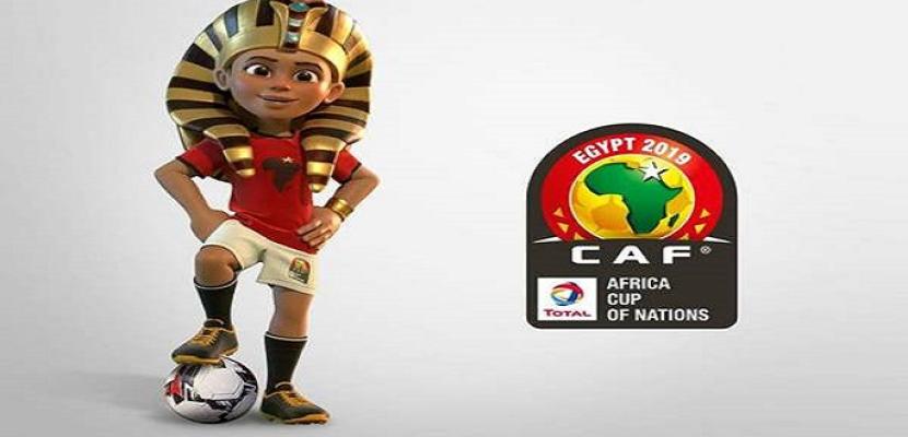 انطلاق مباريات المجموعة السادسة بأمم    أفريقيا على استاد الإسماعيلية غدا