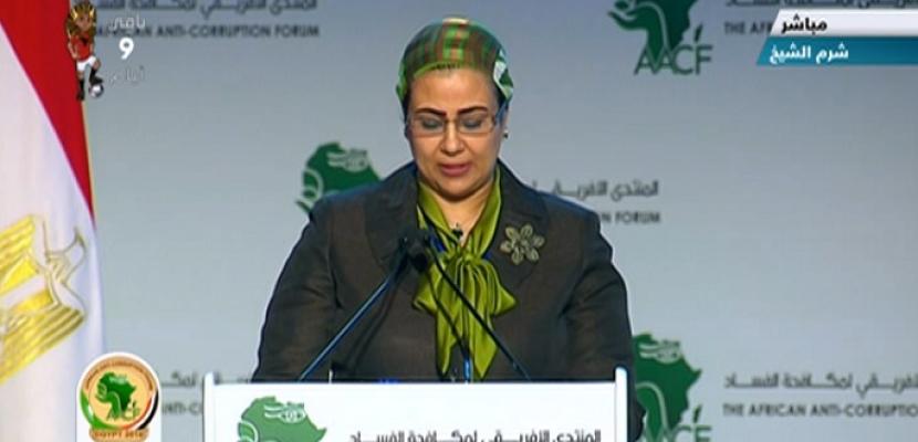 المجلس الاستشارى للاتحاد الافريقى : منتدى شرم الشيخ منصة دولية لتبادل الخبرات فى مجال مكافحة الفساد