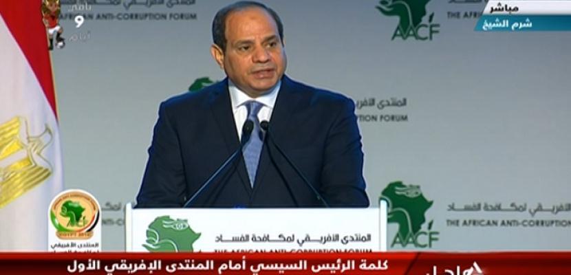 بالفيديو .. الرئيس السيسي: الاتحاد الأفريقى بات يحتاج لتكاتف الجهود لمكافحة الفساد