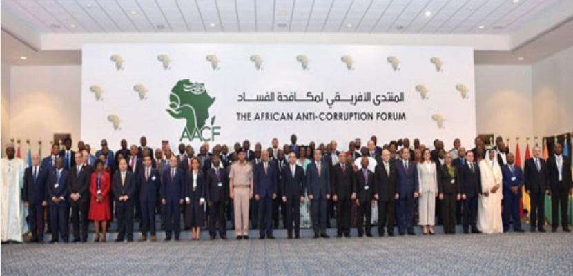 """المشاركون في """"منتدى افريقيا لمكافحة الفساد"""" يؤكدون أهمية التعاون بين دول القارة للقضاء على الظاهرة"""