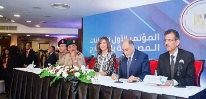 رسميًا.. انطلاق فعاليات المؤتمر الأول للكيانات المصرية بالخارج