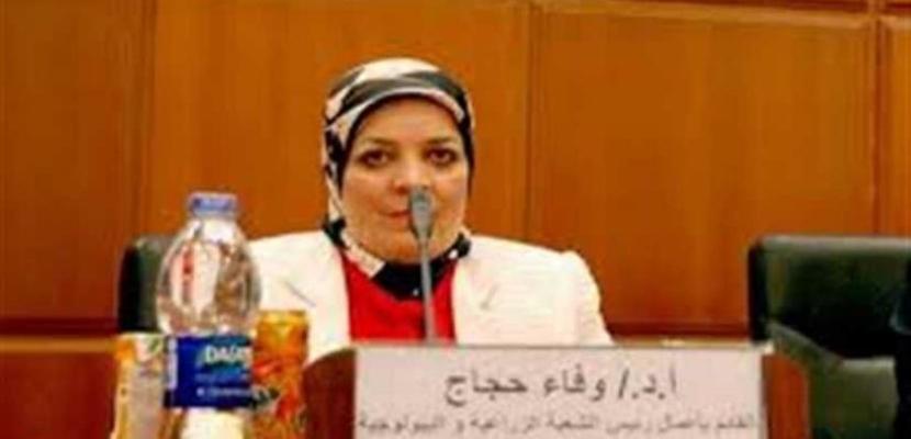 عالمة مصرية تفوز بجائزة التميز العلمي من المنتدى الدولي الصيني للزراعة العضوية