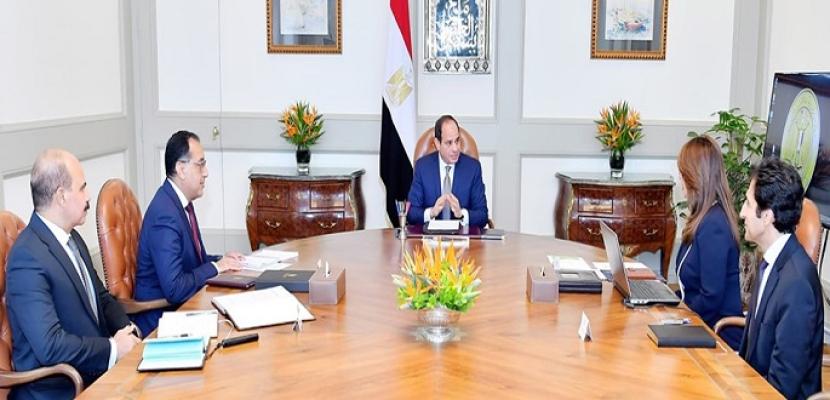 الرئيس السيسي يوجه بتعزيز ديناميكية برامج الحماية الاجتماعية لضمان وصولها للشرائح المستهدفة
