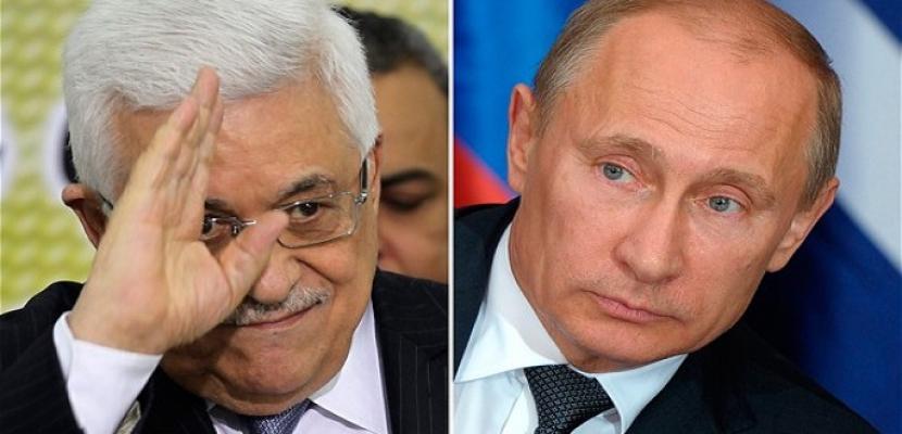 خلال اتصال هاتفي.. بوتين يؤكد للرئيس الفلسطيني استعداده للمساعدة في دفع عملية السلام