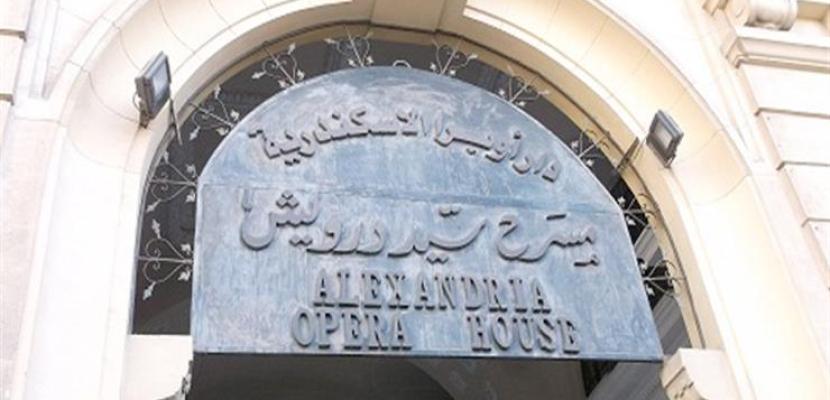 الجمعة المقبل .. انطلاق فعاليات مهرجان الأوبرا الصيفي على مسرح سيد درويش بالإسكندرية