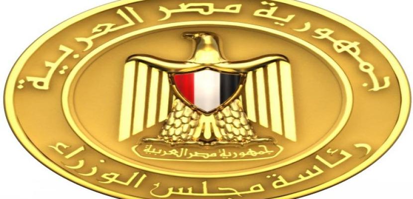 رئيس الوزراء يصدر قرار بالموافقة علي تطوير المركز الدولي الإسلامي للدراسات والبحوث السكانية بجامعة الأزهر