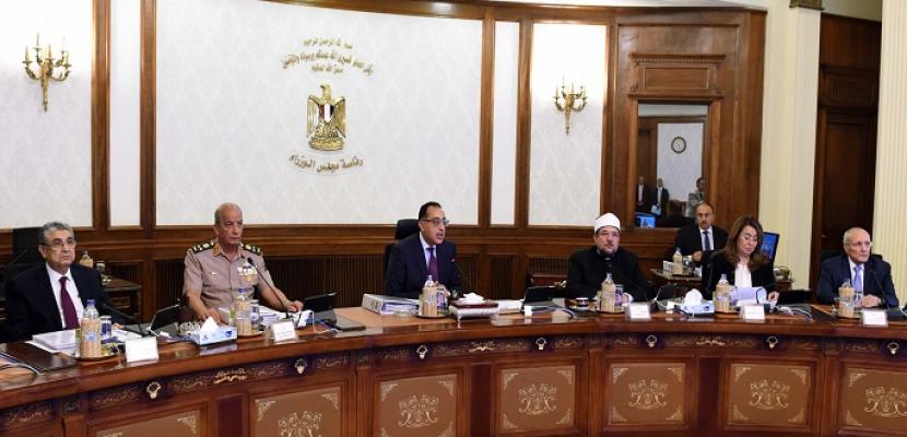 مجلس الوزراء يستعرض تقريرًا بشأن متابعة برنامج الإصلاح الهيكلي لتطوير قطاع السياحة