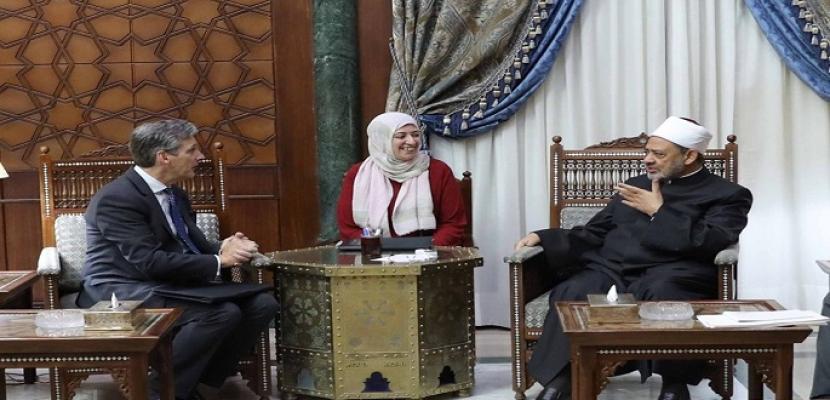 سفير بريطانيا في القاهرة: الأزهر شريك أساسي في مبادراتنا وجهودنا تجاه القضايا الإنسانية
