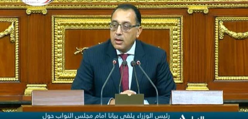 رئيس الوزراء يلقي بياناً أمام مجلس النواب حول سد النهضة