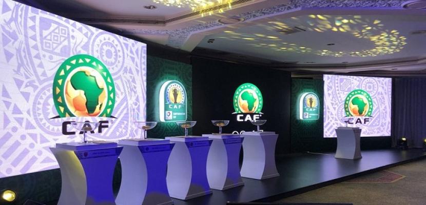 اليوم .. سحب قرعة دور المجموعات فى دورى أبطال أفريقيا