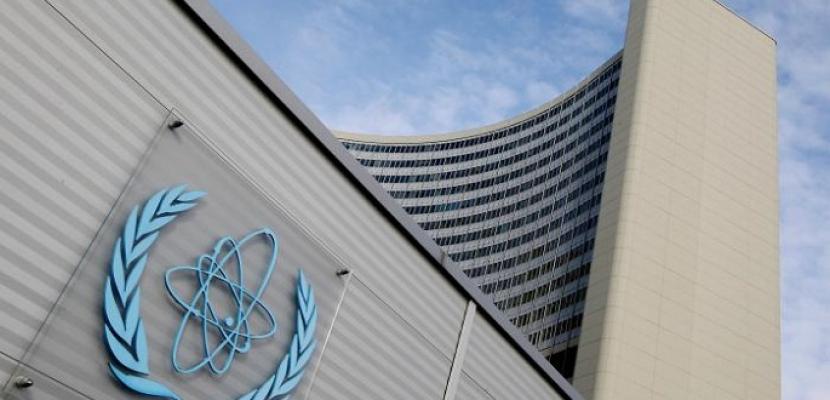 مشاورات غير رسمية لمجلس محافظي وكالة الطاقة الذرية لاختيار المدير العام الجديد