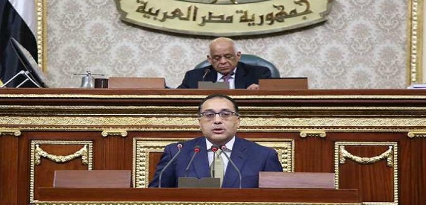 رئيس الوزراء أمام النواب: مصر بكافة مؤسساتها ملتزمة بالحفاظ على حقوقها التاريخية في مياه النيل