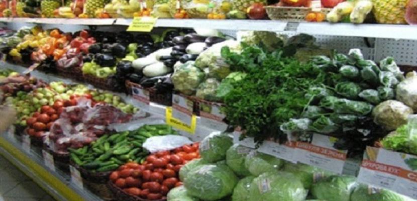 التموين تعلن الاسعار الاسترشادية للخضر والفاكهة خلال الأسبوع القادم