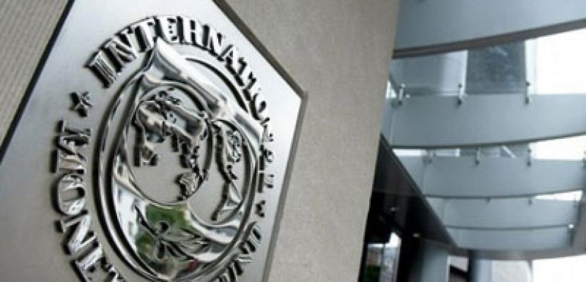 البنك الدولى يتوقع نمو اقتصاد تونس 3% فى 2014