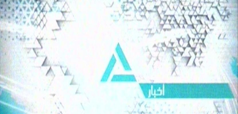 بانوراما النيل التاسعة مساءاً 5-12-2013