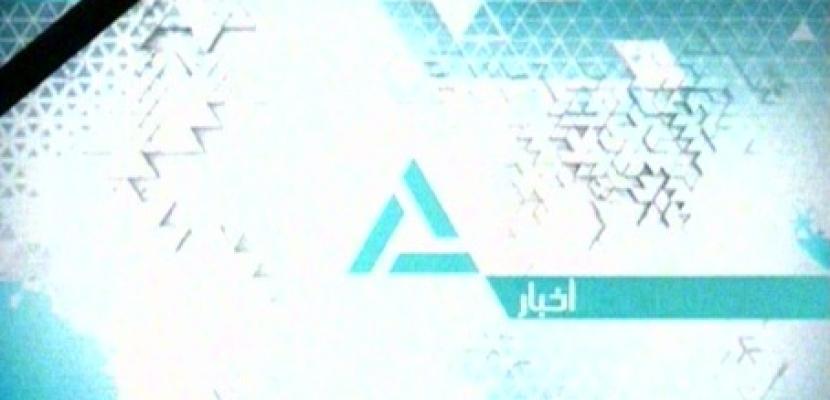 نشرة الأخبار 04-12-2013