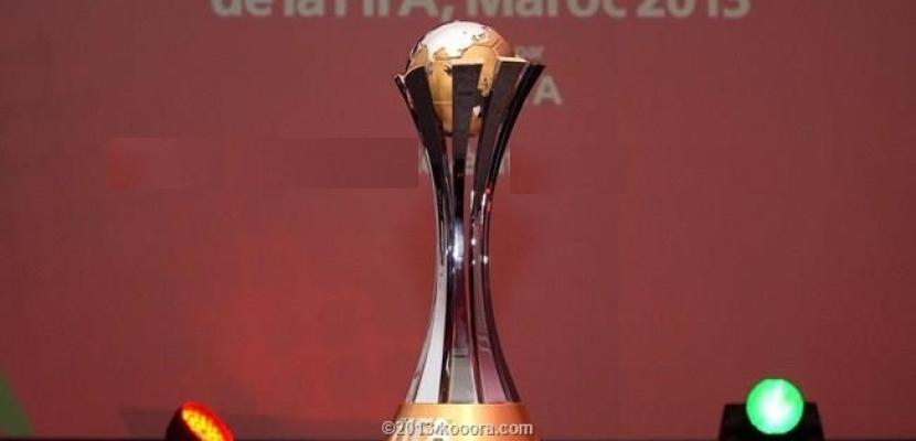كأس العالم للأندية يصل القاهرة