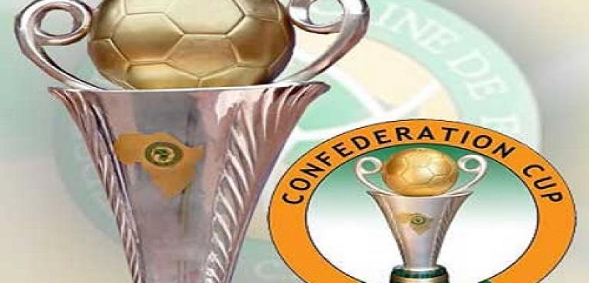 كأس الاتحاد الأفريقى للدول الكونفدرالية يغادر القاهرة إلى أديس أبابا