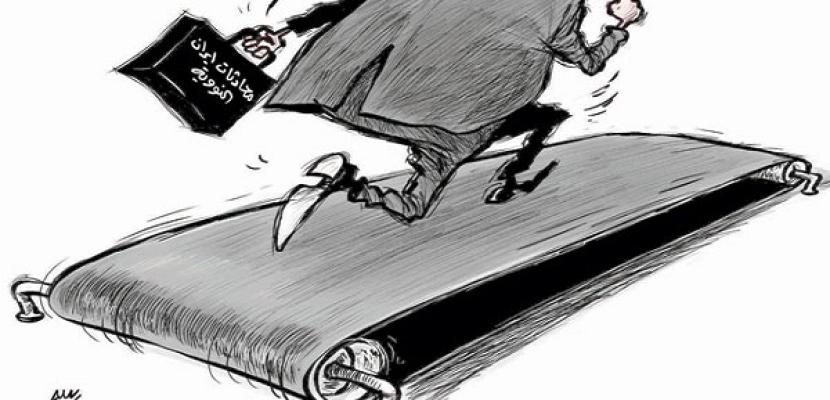 ماراثون مفاوضات إيران النووية