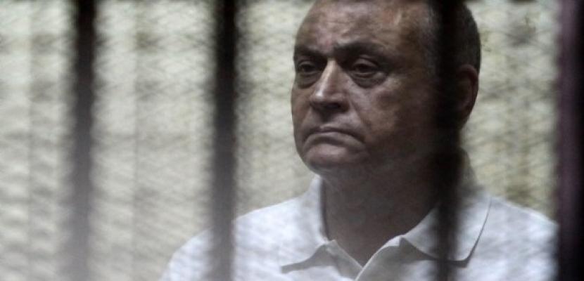 """تأجيل محاكمة سليمان وأخرين بقضية """"أرض الحزام الأخضر"""" لـ23 ديسمبر"""