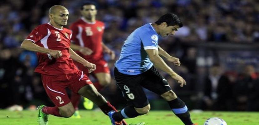 الأردن يودع المونديال بتعادل تاريخي مع أوروجواي