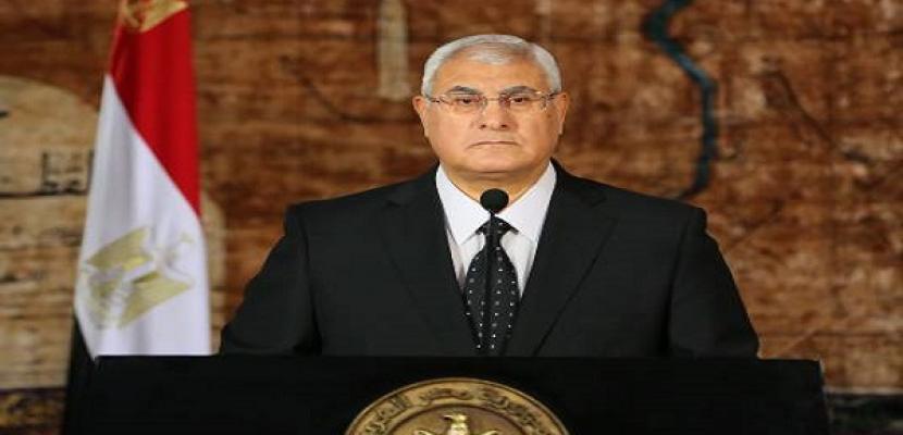 عدلي منصور: لن أترشح للرئاسة.. وسأعود لعملى بالقضاء