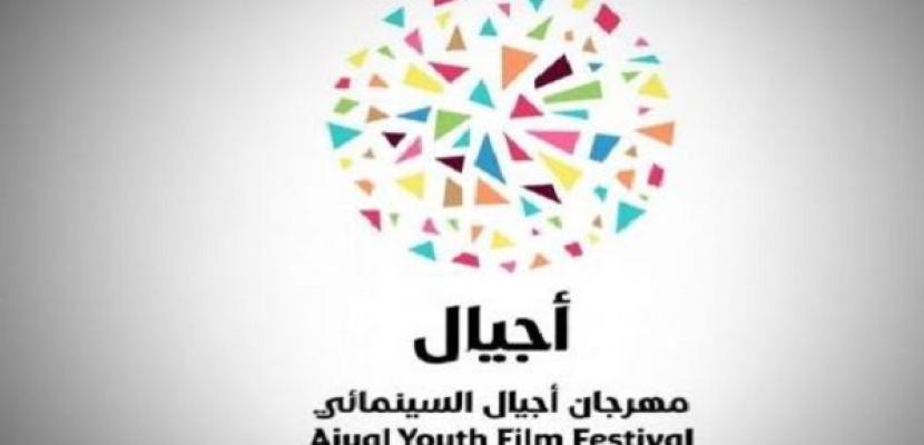 افتتاح مهرجان أجيال السينمائى اليوم