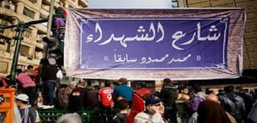 تزايد اعداد الشباب في شارع محمد محمود لإحياء ذكرى الشهداء