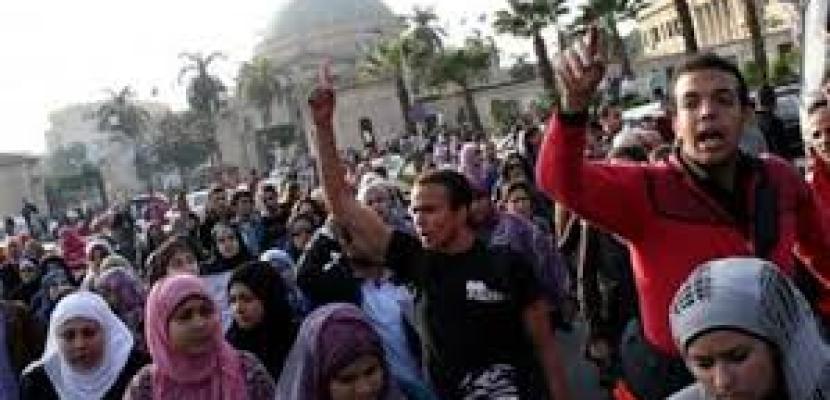 مسيرة لأنصار جماعة الإخوان في جامعة القاهرة