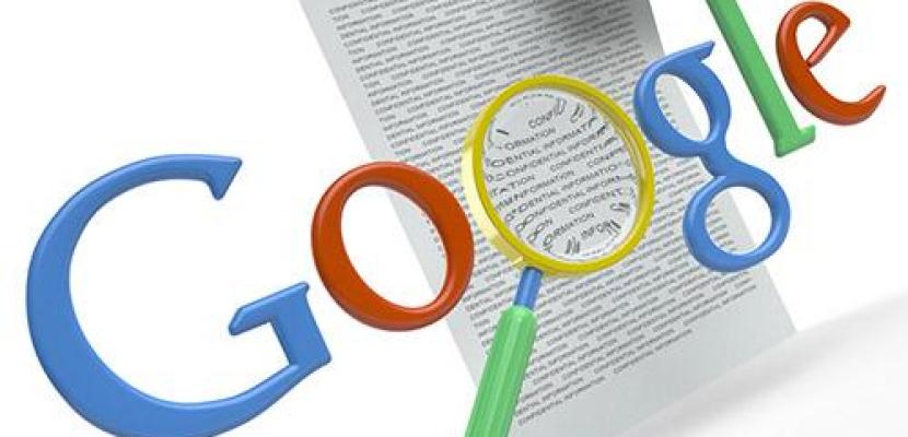 جوجل: زيادة طلبات المراقبة من حكومات العالم بنسبة 68%