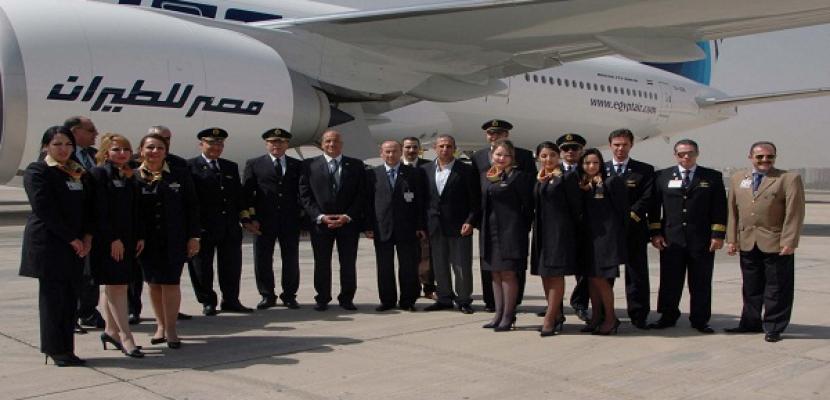 مصر للطيران تخفض أسعار التذاكر الدولية 15 % خلال الكريسماس
