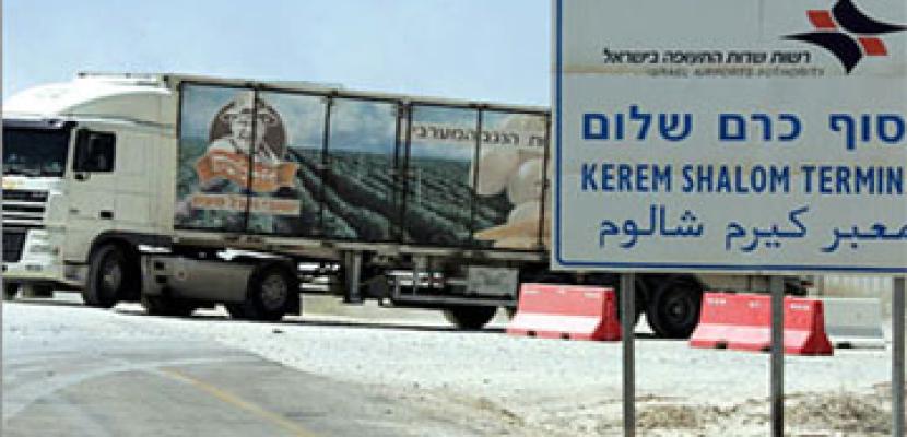 فتح معبر كرم أبو سالم لإدخال 6 شاحنات إلى غزة