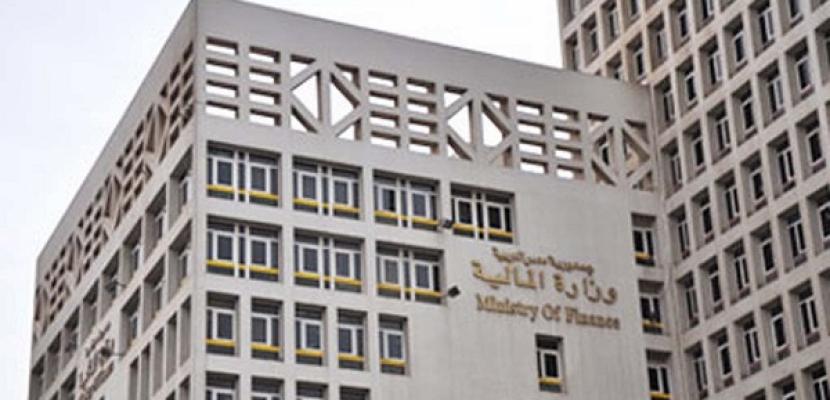 وزارة المالية تطرح أذون خزانة بقيمة 5 مليارات جنيه