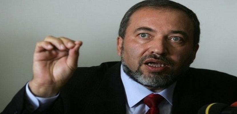 ليبرمان: المفاوضات مع فلسطين آلت إلى طريق مسدود