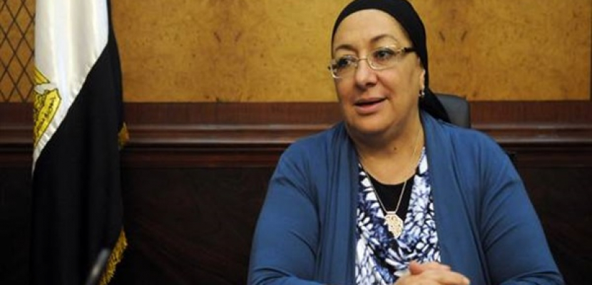 وزيرة الصحة: لا توجد إصابات بإنفلونزا الطيور بمصر منذ إبريل 2013