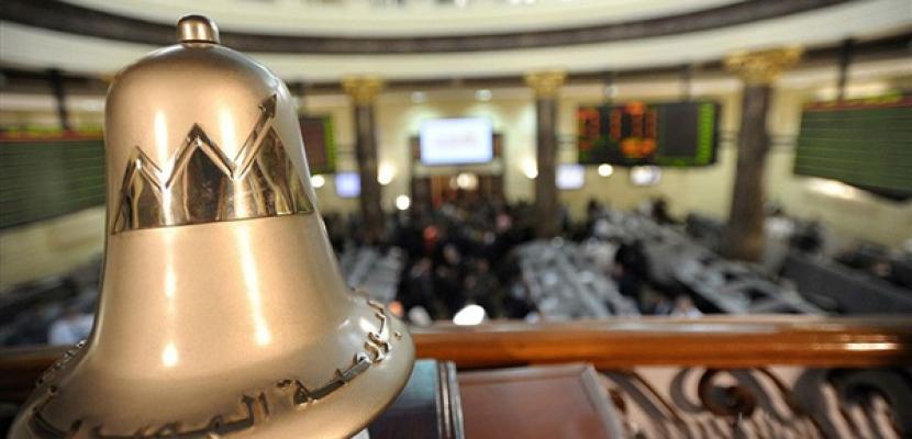البورصة تفقد 15.2 مليار جنيه في نهاية تعاملات آخر جلسات الأسبوع