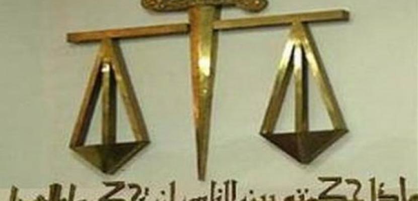 جنايات المنيا تحدد جلسة 28 إبريل للنطق بالحكم فى إعدام 529 إخوانياً